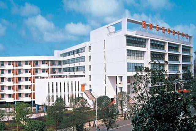 湖南发文规范中职学校与专业设置:重点建设专业大类不超过3个