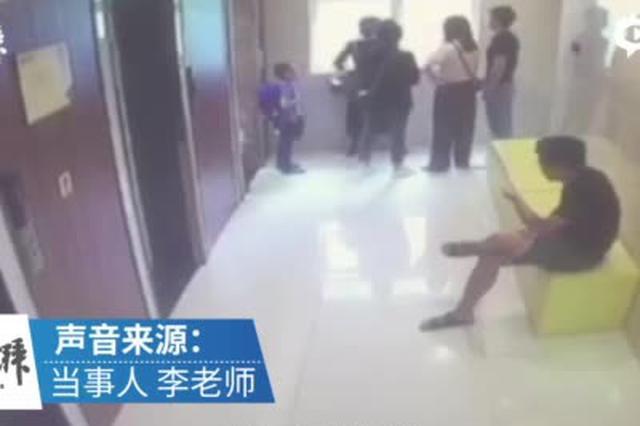 女儿托管班丢钱后,老师遭家长带人围殴