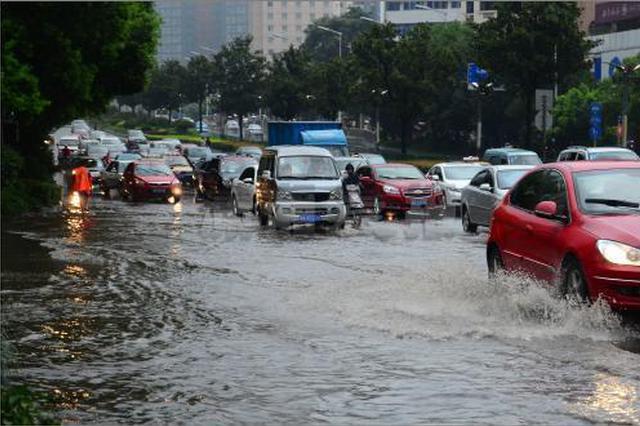 暴雨来袭!湖南启动暴雨Ⅳ级应急响应
