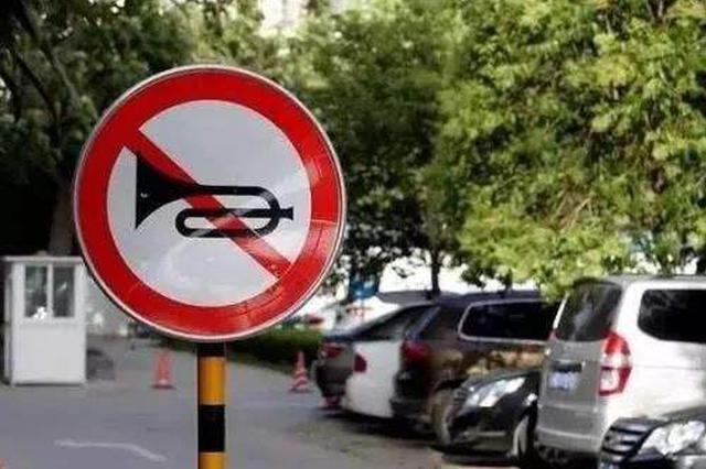 """违法鸣笛从抓拍到""""公示""""需要多久?长沙城区:2秒!"""