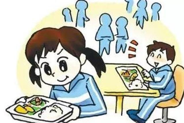 湖南排查消除校园食品安全隐患 发现问题隐患753个