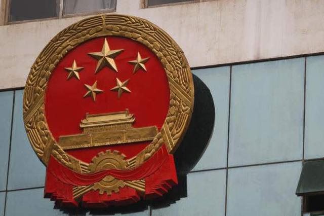 湖南高院:退休法官多次违规代理诉讼,责令法院全面评查案件