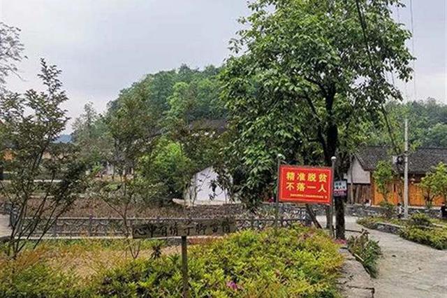 湖南省重点民生实事项目稳步推进