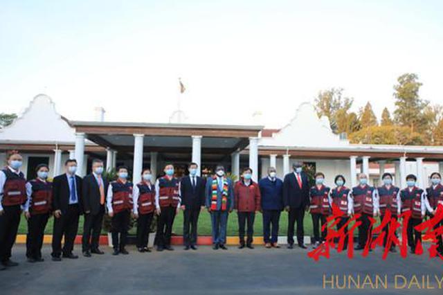 津巴布韦社会各界表达对中国(湖南)抗疫医疗专家组的敬意