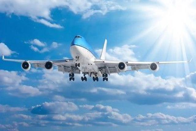 长沙飞北京部分航班有调整