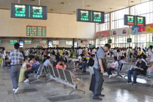 铁路部门发布进出北京车票退票措施