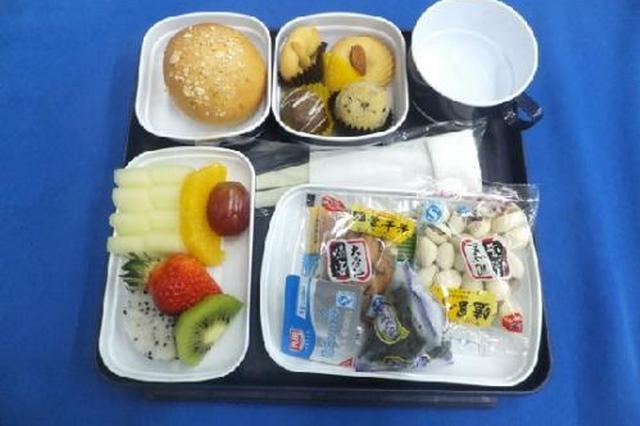 湖南最大航空食品生产基地长沙投产