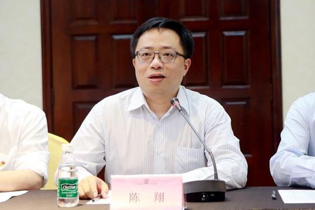 70后陈翔出任中南大学湘雅医学院第17任院长