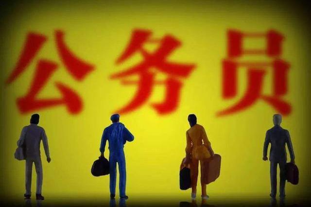 增加588人!湖南省2020年考试录用公务员工作新变化