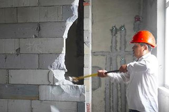 发现一例拆除一例 岳麓区开展群租房集中整治