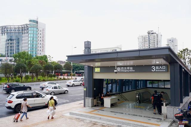 长沙地铁3号、5号线票价公布