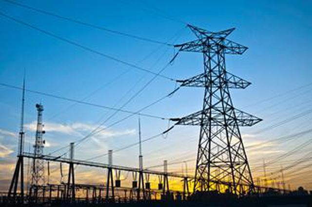 45.9亿千瓦时 6月湖南电力市场交易合同电量创历史新高
