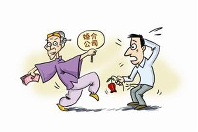娄底男子花15万婚介费飞越南相亲 两段婚姻都失败后告中介