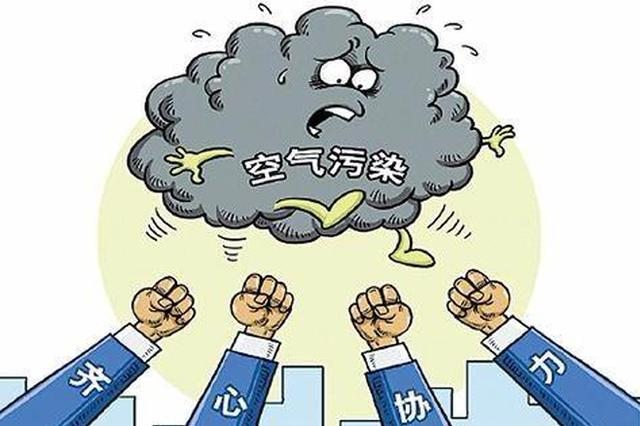 7 月 1 日起 长沙重新划定高污染燃料禁燃区范围