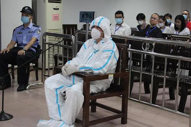 被控受贿逾267万,湖南省发改委原党组成员欧阳旭受审