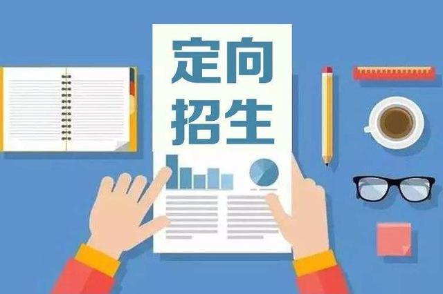 湖南今年招 500 名水利类定向生,免费读,有编有岗!