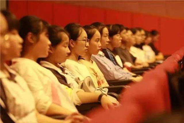 湖南省教育厅:中小学生的全省性竞赛活动不得收取各种名目的