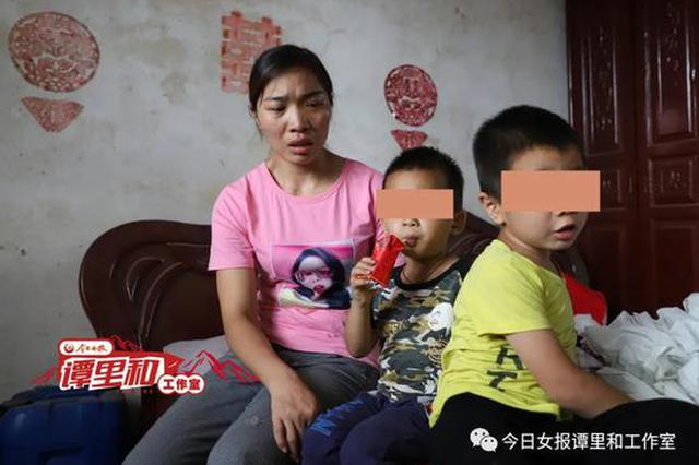 新宁32岁货车司机广东救人牺牲:数百人送葬超千人捐款