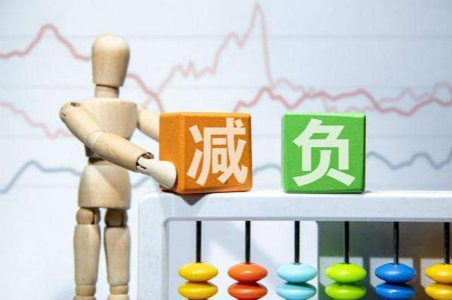 湖南:延长阶段性减免企业社会保险费政策实施期限