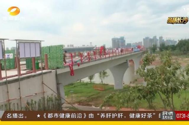 今年年底,长沙浏阳河双子廊桥将投入使用