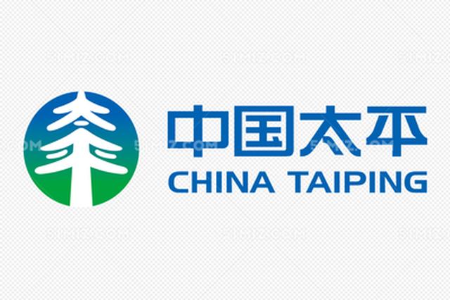 """2020年中国太平首届""""吉象节·太平客户节""""隆重启幕"""