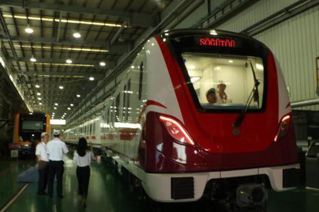 """6个月实现新造地铁列车下线 伊斯坦布尔新机场将迎来""""中国造"""