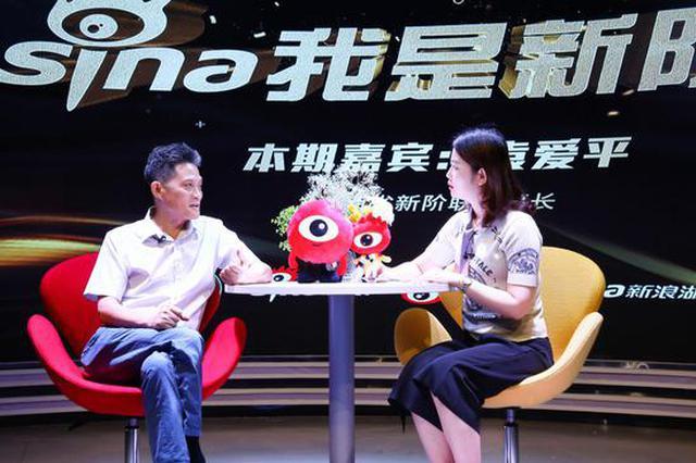 袁爱平 :疫情之下如何助力本土中小微企业