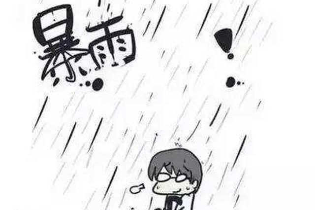 洞庭湖 19 站超警,26 日 3 时城陵矶超保 0.03 米,湘西北将迎暴雨