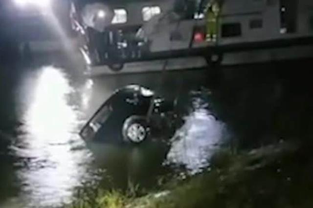 益阳市资阳区一干部在防汛接班途中发生交通意外不幸坠河遇难