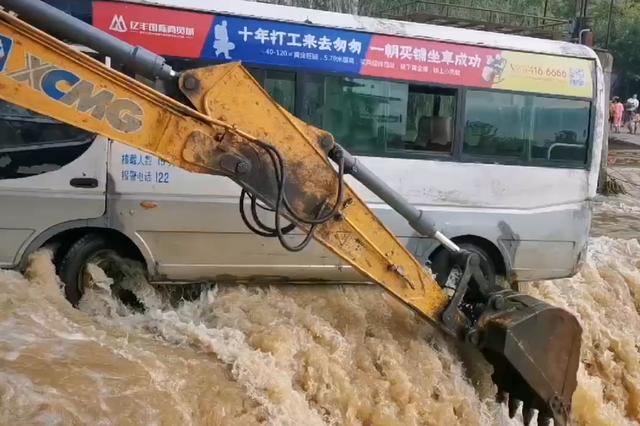幸亏有你!村民用挖掘机挡住洪水中的客车救下14人