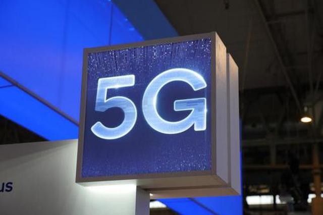 湖南预计年底将开通超2.2万个5G基站