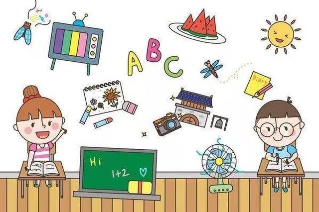 家庭教育要加强针对性聚焦重点
