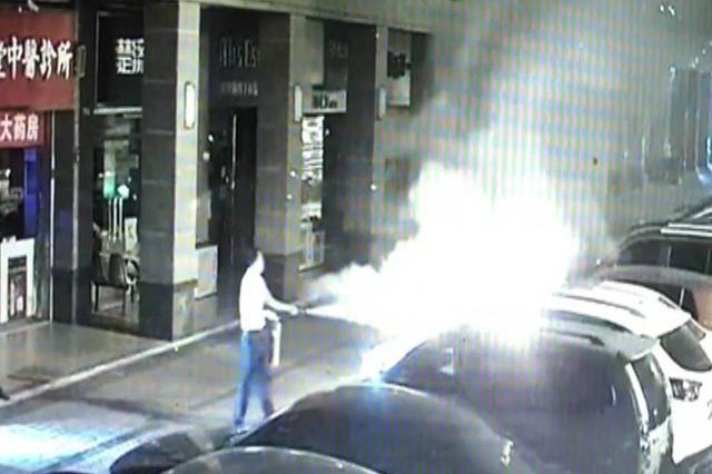 男子半夜纵火烧车被监控拍下,车主看了后吓得不敢睡觉