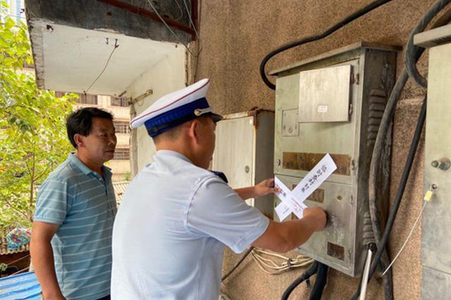 长沙消防:雨花消防救援大队曝光人员密集场所火灾隐患