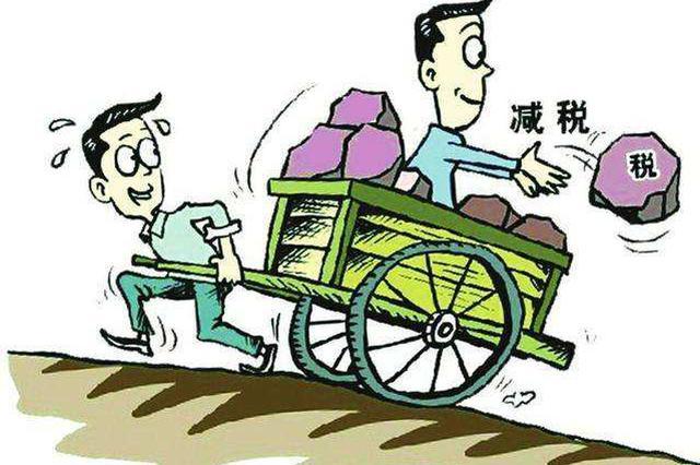 湖南:减税降费,惠企效果实打实