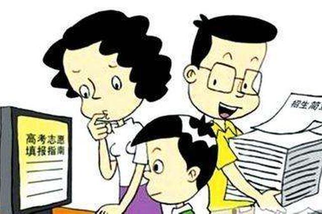 2020湖南二本征集志愿公布,这几所大学还有名额