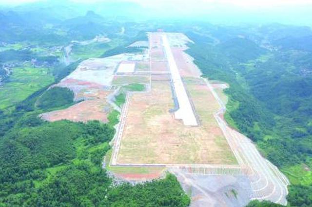 湘西机场明年通航!武陵山区将迎来自己的航空时代