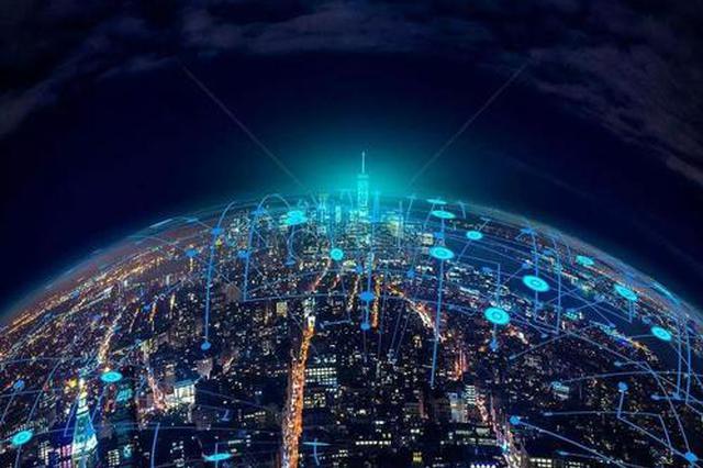 岳麓峰会发展壮大的同时 见证了湖南互联网产业发展