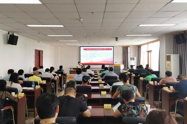 龙建湘为全省新的社会阶层人士骨干培训班学员授课