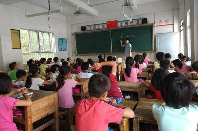湖南:资深优秀乡村教师可直接评聘高级职称