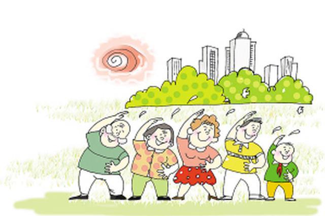 湖南省人民政府关于健康湖南行动的实施意见