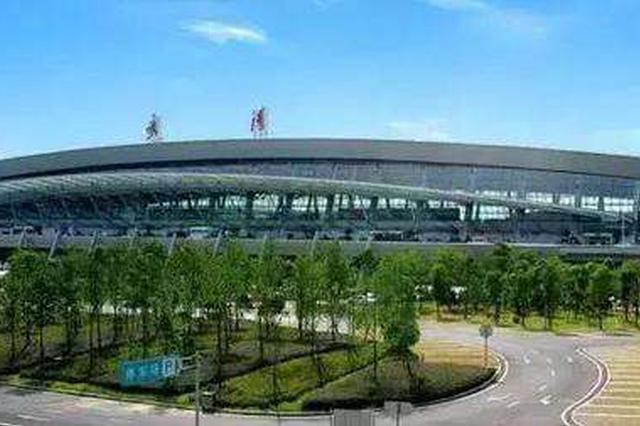 湖南省首条低空短途客运航线开通