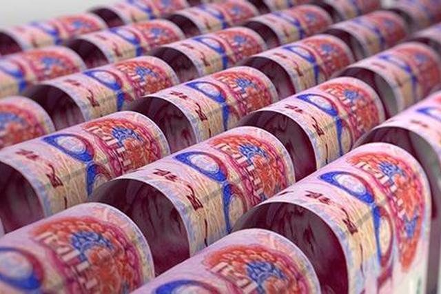国开行将投放养老服务专项贷款1000亿元