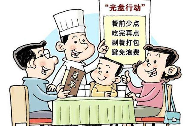 """湖南江永:景区""""小份菜""""""""半价菜""""引领""""新食尚"""""""