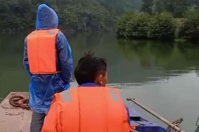湖南一渔船沉没致两死:分管镇领导停职,涉事企业愿提供救助