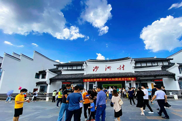 十一黄金周,湖南文化和旅游市场同口径恢复超8成