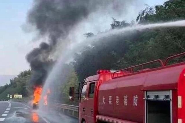 """""""消防车上高速灭火被收费""""续:高速主动退还 40 元通行费"""