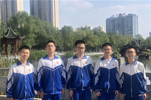 常德5名中学生获全国竞赛一等奖,他们还是同班同学!
