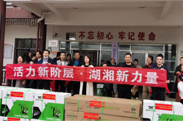湖南省防痨协会等单位赴凤凰开展扶贫专项行动