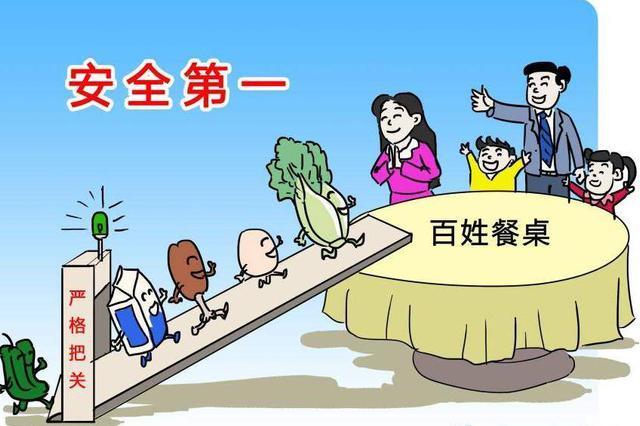 湖南14批次食品抽检不合格,涉及湿米粉、桶装饮用水